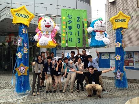 2013七夕祭り