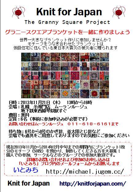ni_20131012123630c01.jpg