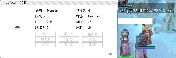 20130404-02.jpg
