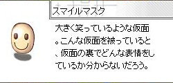 20130618-01.jpg