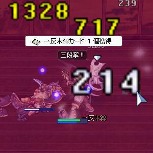 20130708-01.jpg