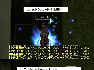 20130803-01.jpg