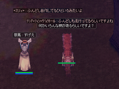 20130818-04.jpg