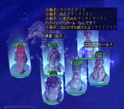 20130818-10.jpg