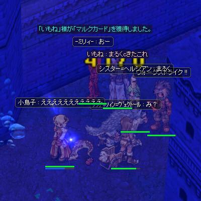 20130818-11.jpg