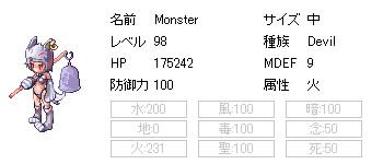 20130821-03.jpg
