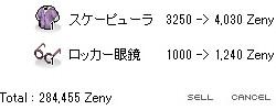 20130903-03.jpg