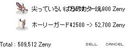 20130903-04.jpg