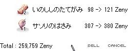 20130903-05.jpg