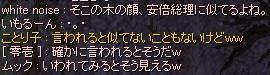 20131017-04.jpg