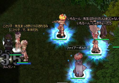20131030-04.jpg