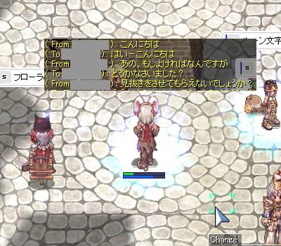 20131111-04.jpg