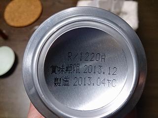 131121c.jpg