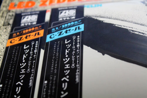 kotalog_zep1_obi.jpg