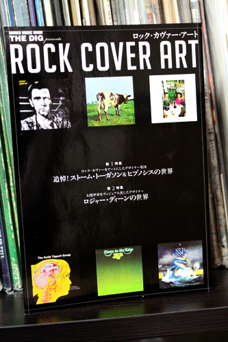 kotaroblo_book_rock.jpg