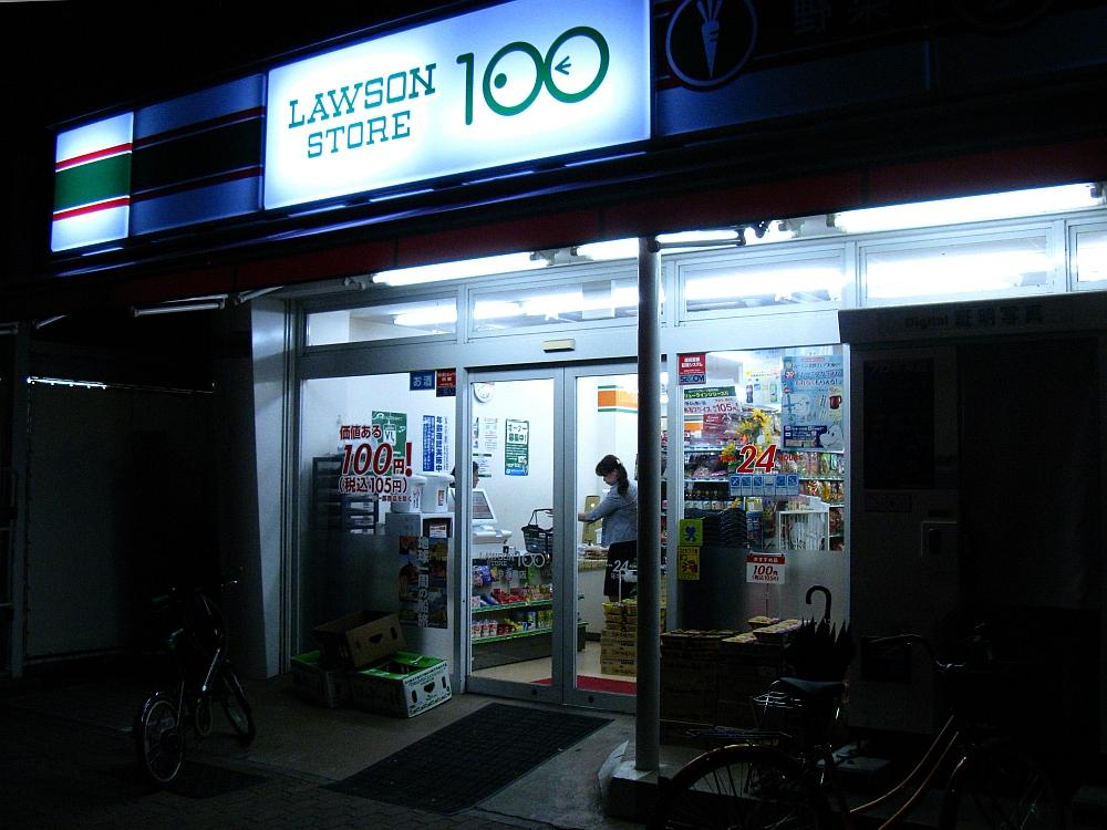 2011_08_01 066