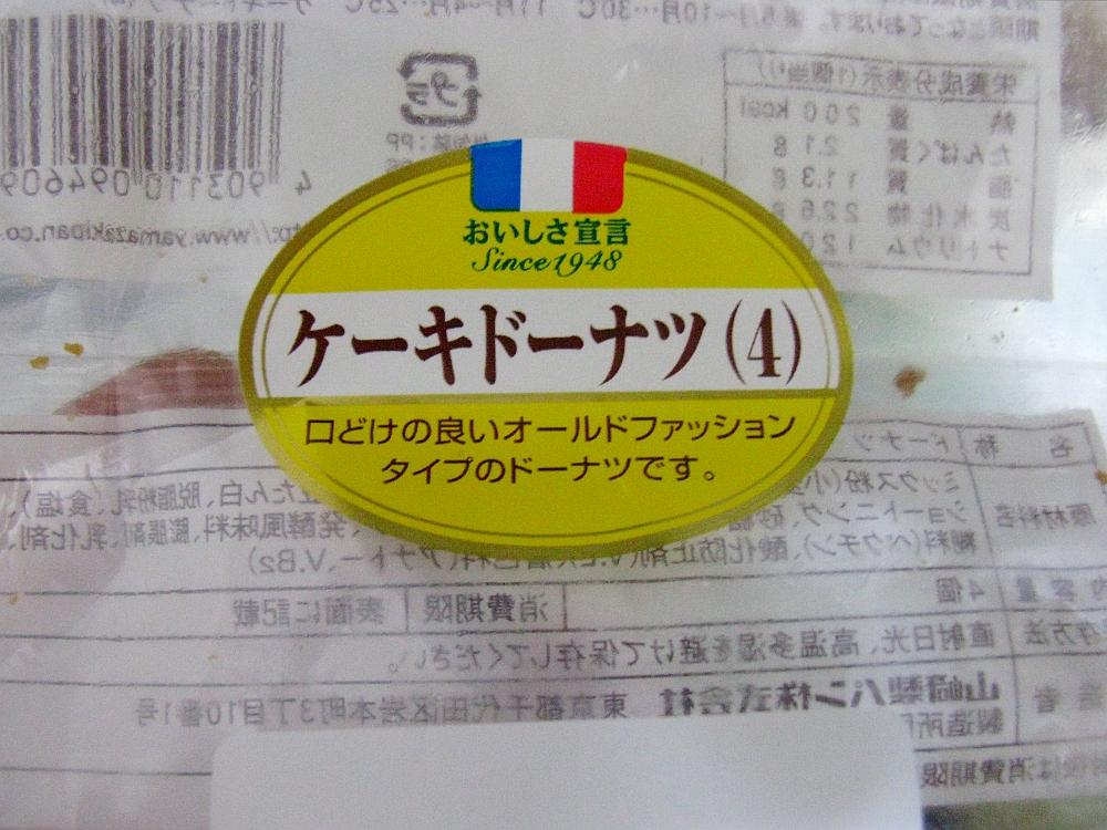 2011_08_01 069