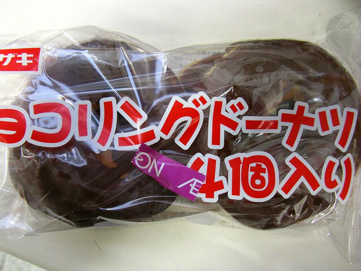 2011_11_19 012