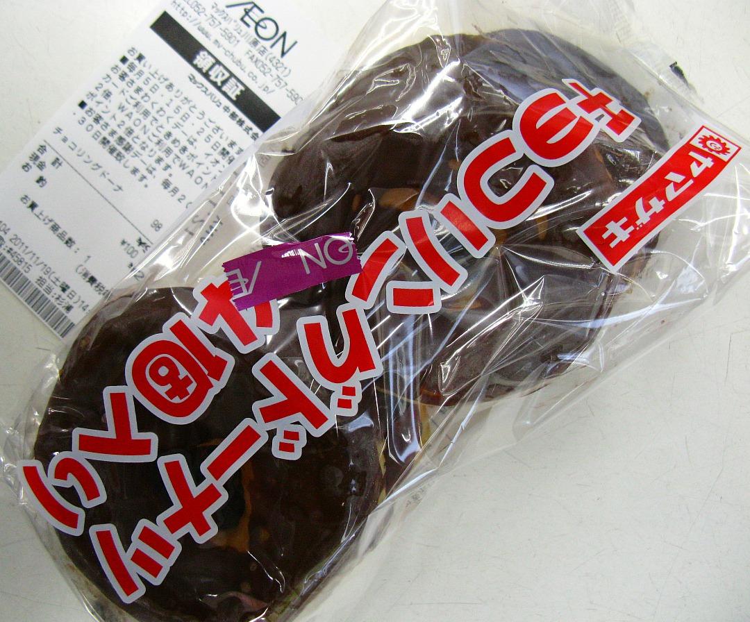 2011_11_19 011