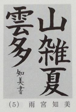 20139_9_25_2.jpg