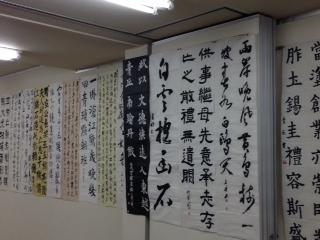 2013_10_13_8.jpg