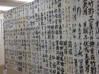 2013_10_13_9.jpg