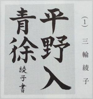 2013_10_25_2.jpg