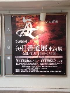 2013_11_16_1.jpg