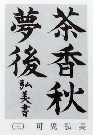 2013_11_25_1.jpg
