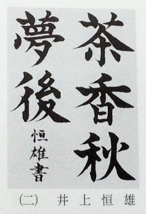 2013_11_25_2.jpg