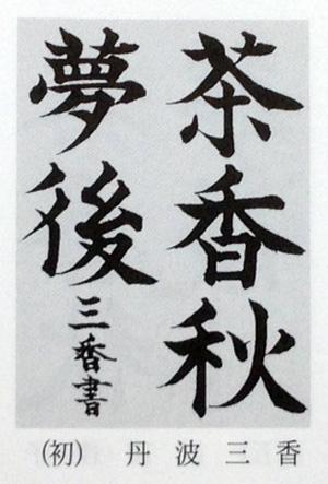 2013_11_25_3.jpg