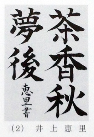 2013_11_25_4.jpg