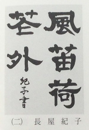 2013_8_31_1.jpg