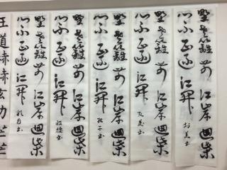 2013_9_21.jpg