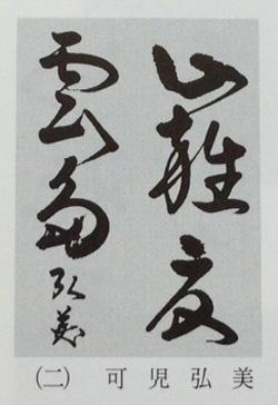 2013_9_25_1.jpg