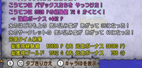 41_20131026145913a8c.jpg