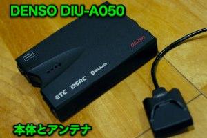 S 2013 8 24 A050 001
