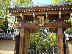 (画像)西宮神社