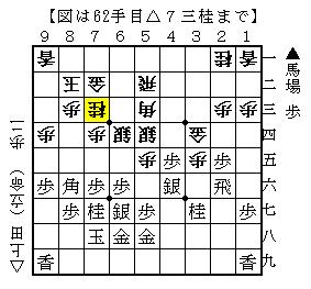 2013-05-20e.png
