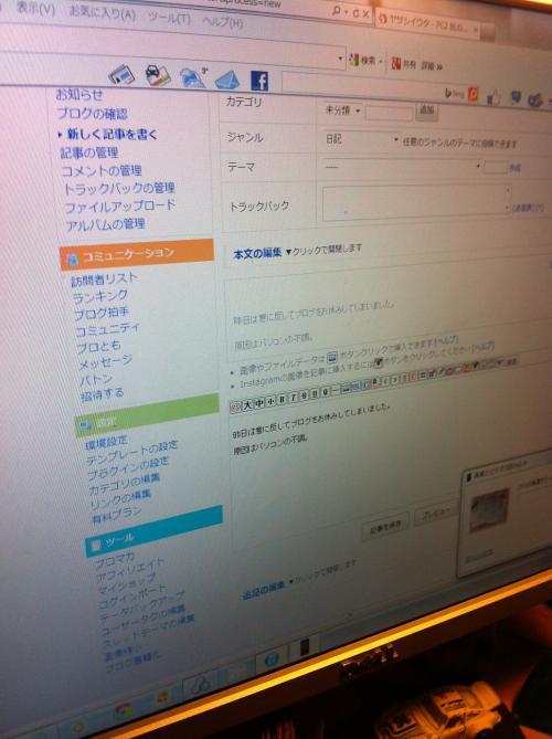 002_convert_20140125191215.jpg