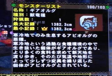 CIMG0767_convert_20130819110847[1]