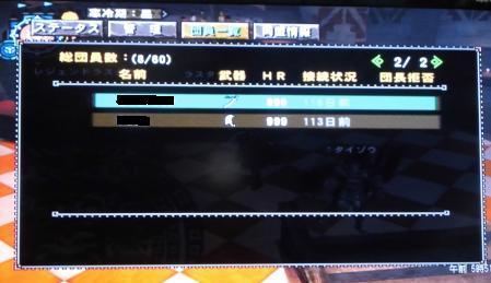 画像+028_convert_20130918102356