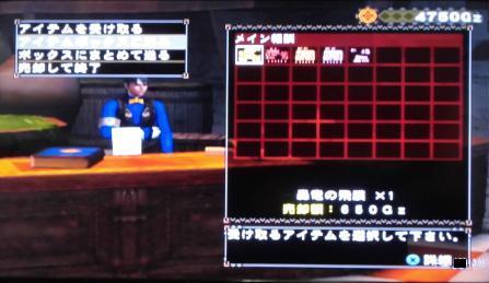CIMG1500_convert_20131103180950[1]