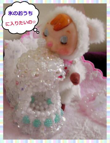 花ブ201364-2