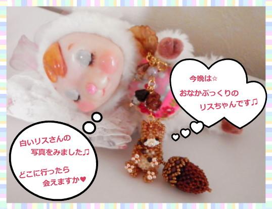 花ブ2013625-1