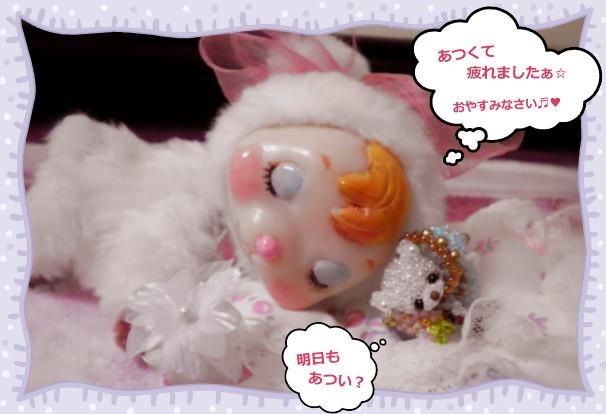 花ブ2013710-1