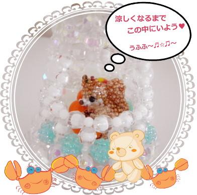 花ブ2013716-3