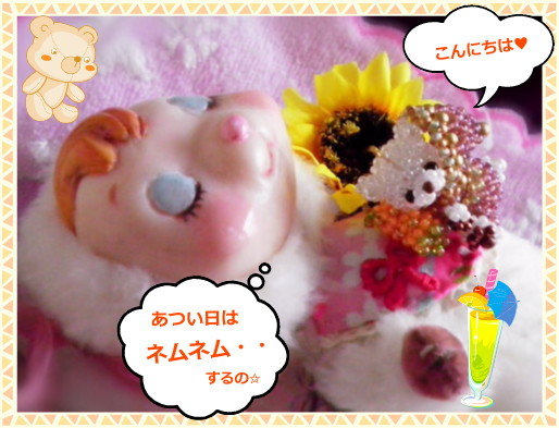 花ブ2013812-1