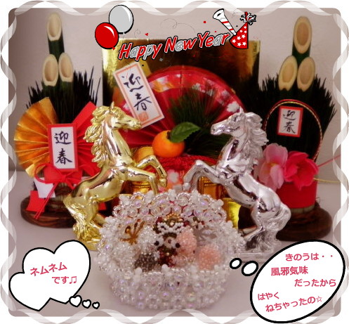 花ブ201413-1