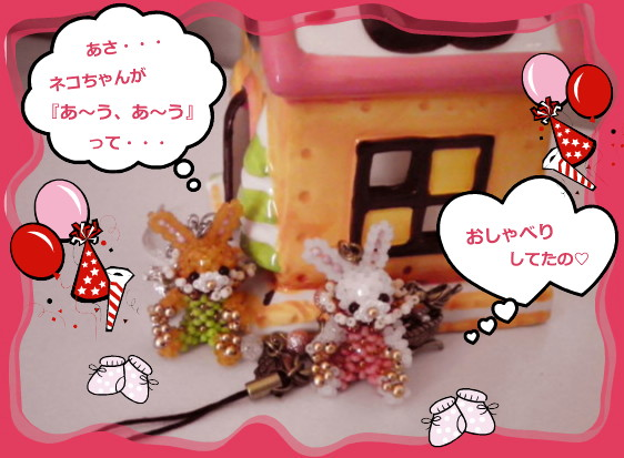 花ブ20141 16ー1